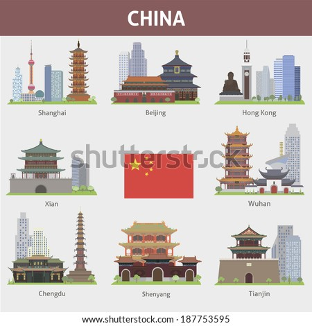 China. Set for you design - stock vector
