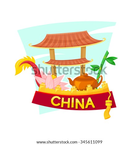 China set of national attributes, concept design, vector illustration - stock vector