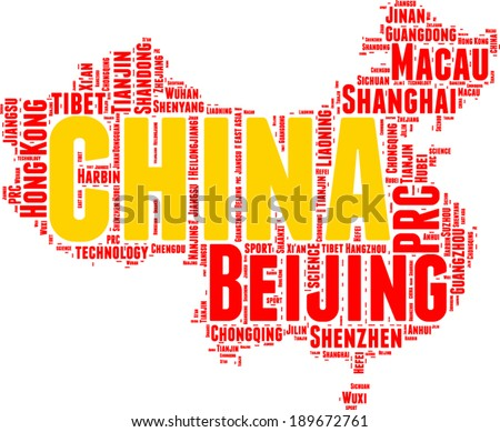China State map vector tag cloud illustration - stock vector