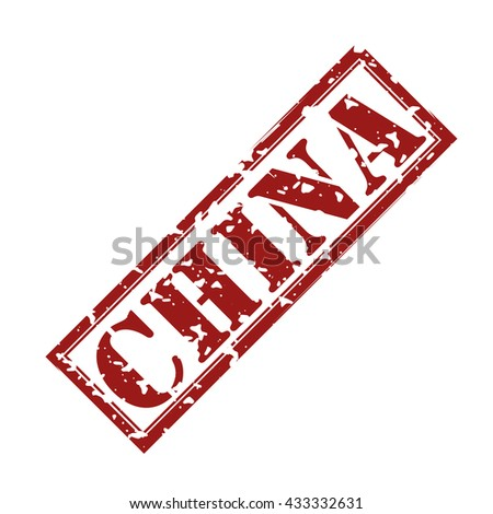 China text rubber stamp vector illustration. Contains original brushes - stock vector