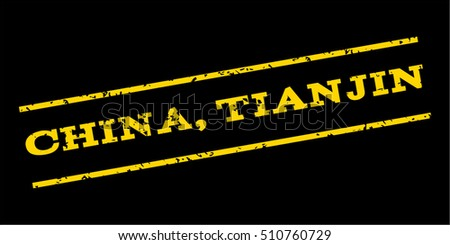 China Tianjin watermark stamp. Text tag between parallel lines with grunge design style. Rubber seal stamp with scratched texture. Vector yellow color ink imprint on a blue background.