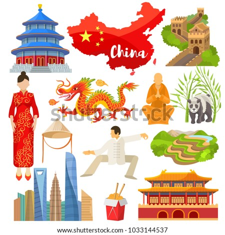 China Vector Chinese Culture Asia Great Stockvector 1033144537
