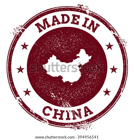 China vector seal. Vintage China map seal. Grunge rubber stamp with Made in China text and map, vector illustration. - stock vector