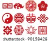 Chinese Asian icons set - stock photo