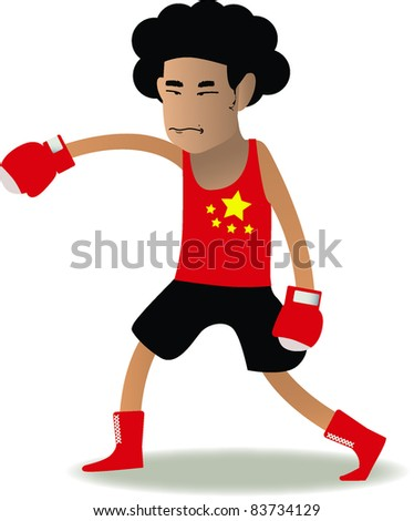 Chinese boxer cartoon vector - stock vector