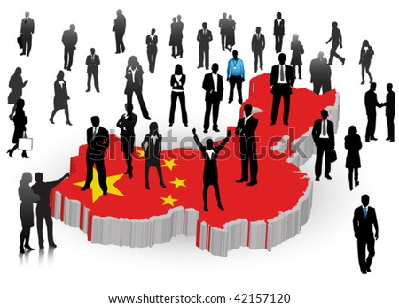Chinese business people - stock vector