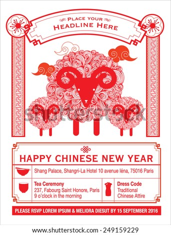 chinese calendar chinese new year card template vector/illustration - stock vector