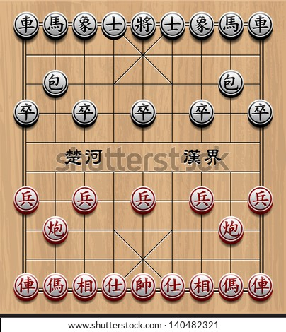 Chinese chess with wooden board - stock vector