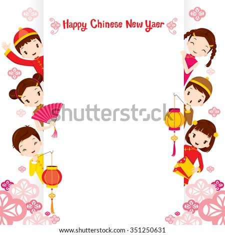 Chinese Children On Frame, Traditional Celebration, China, Happy New