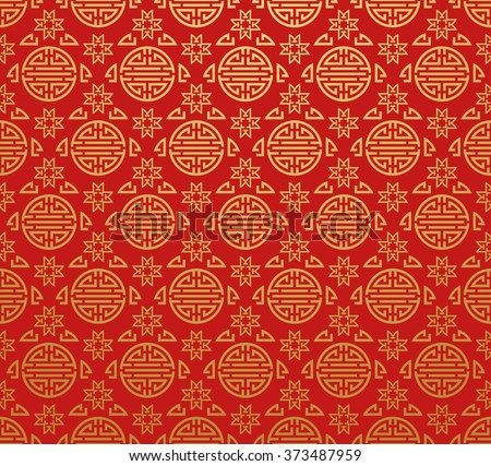 chinese, chinese pattern, chinese background, chinese vector, chinese wallpaper, chinese art, chinese illustrations, chinese ornament, chinese border, asian style texture, red, vector illustration - stock vector