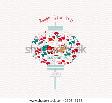 Chinese christmas and New Year Element design - stock vector