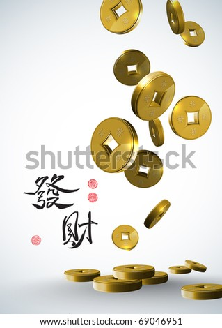 Chinese Copper Coins Illustration