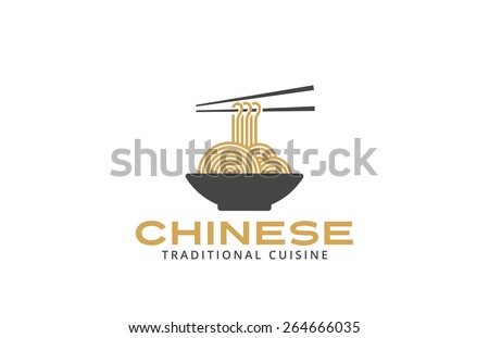 Chinese cuisine Logo noodles plate design vector template. Asian food restaurant cafe Logotype concept icon. - stock vector