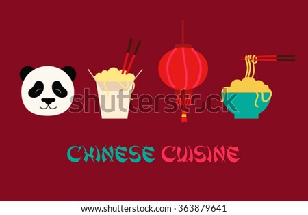chinese cuisine noodle bar sign logo with chinese noodle with chopsticks panda and lantern illustration icon symbol in flat design with claret red background - stock vector