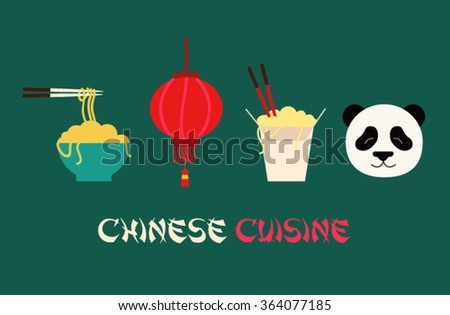 chinese cuisine noodle bar sign logo with chinese noodle with chopsticks panda and lantern illustration icon symbol in flat design with dark turquoise green background - stock vector