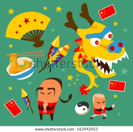 Chinese culture set. hand drawn Vector illustration - stock vector