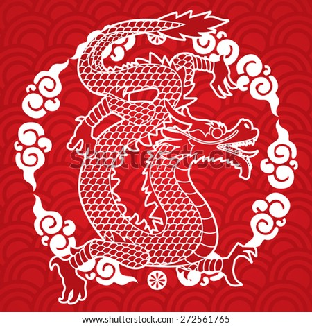 Chinese Dragon  - stock vector