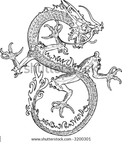 Chinese Dragon An illustration of an oriental style dragon. - stock vector