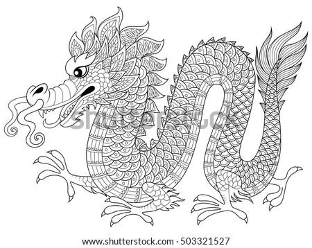 china mascots coloring pages - photo#12