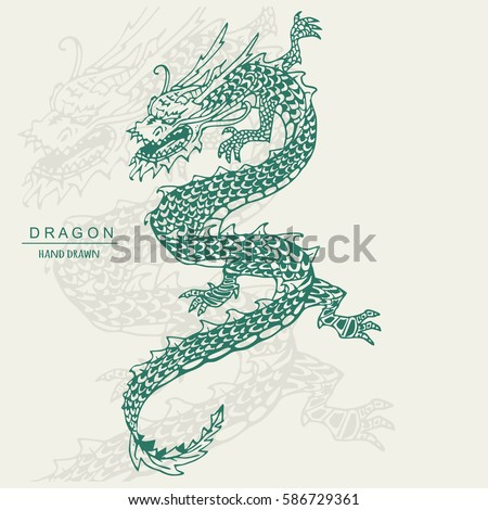 dragon stock illustrations images amp vectors shutterstock