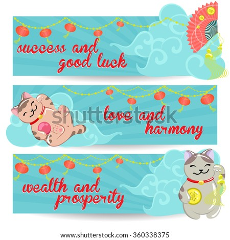 Chinese feng shui banners with wishes of love, luck and wealth - stock vector