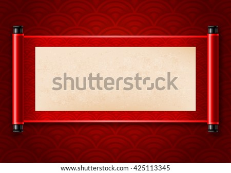 Chinese festive vector card with deployed ancient scroll. Seigaiha pattern on scroll and on background. There is a place for your text. Colored vector illustration.