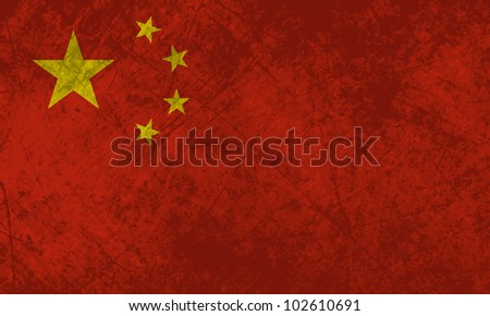 Chinese flag with a grunge texture effect. - stock vector