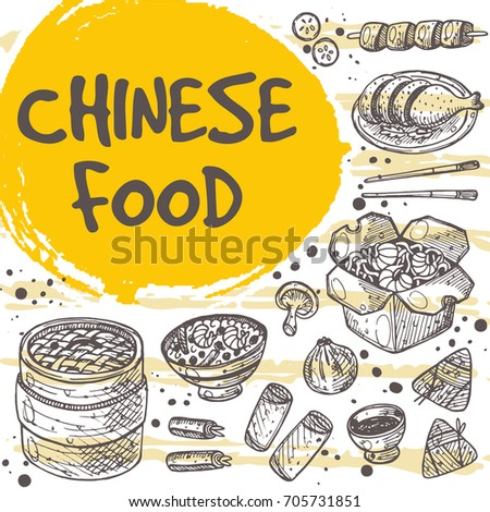 chinese food banner design - photo #26