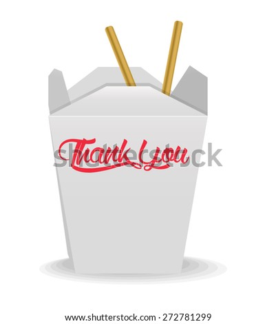 Chinese Food Container - stock vector