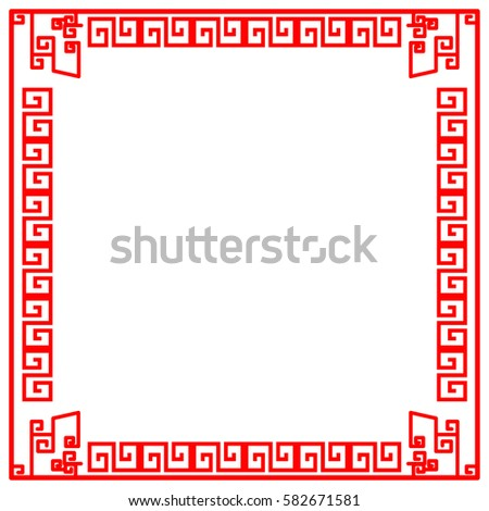 3d Red Chinese Pattern Border Frame Stock Vector 642664693 ...