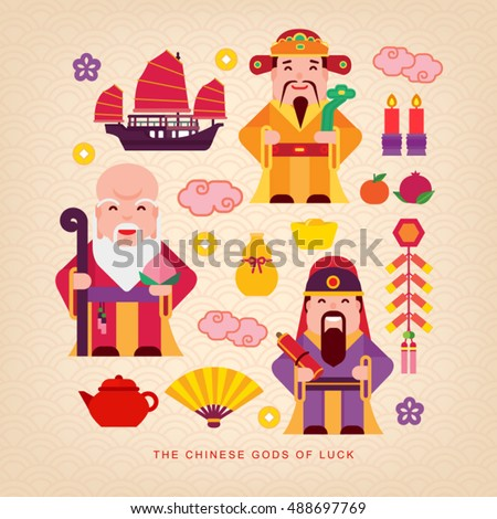 Chinese gods of luck