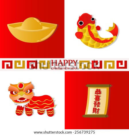 Chinese Greetings card,Happy children on China town background,Vector illustration - stock vector