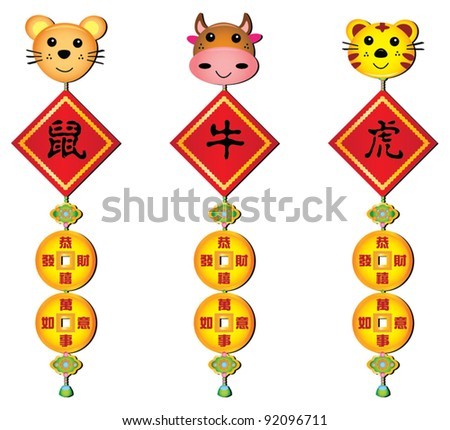 Chinese horoscopes boy or girl gender