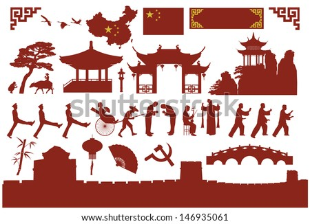 Chinese icons, vector - stock vector