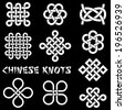 Chinese knots (Clover Leaf, Flower Knot, Endless Knot, etc.)  collection for your logo, design or creative project (vector illustration). - stock