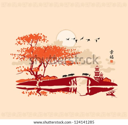 Chinese landscape with pagoda bridge and the frame of birds at sunset ...
