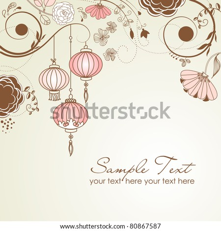 Chinese lanterns. Stylish floral background - stock vector