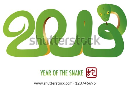 Chinese Lunar New Year Green Snake Silhouette Forming 2013 with Chinese Stamp with Snake Symbol Illustration Vector - stock vector