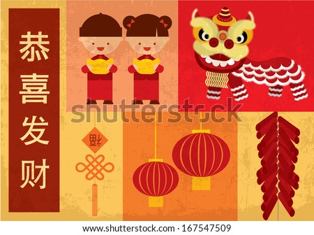 chinese lunar new year template with chinese character that reads wishing you a prosperous new year vector/illustration - stock vector
