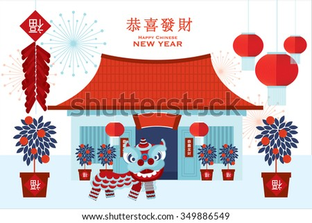chinese lunar new year vector/illustration chinese character that reads wishing you prosperity and fortune - stock vector