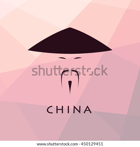 Chinese man in conical, straw hat and mustache vector illustration.