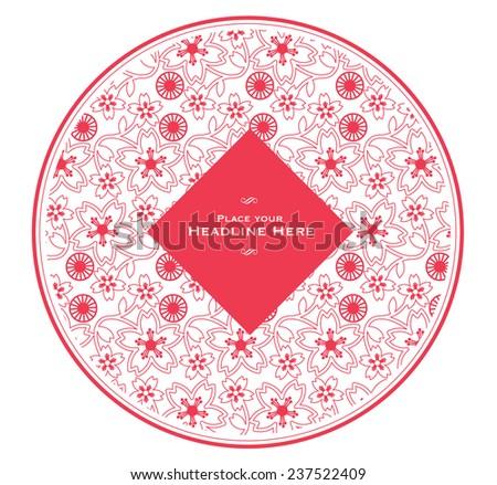 chinese motif emblem template vector/illustration - stock vector