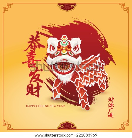 """Chinese new year background. The chinese character """"Gong Xi Fa Cai""""  - May Prosperity Be With You.  """" Cai yuan guang jin """" - Money & richness come to you. - stock vector"""