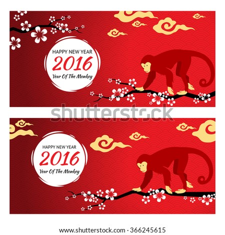 Chinese new year banner fire monkey - stock vector