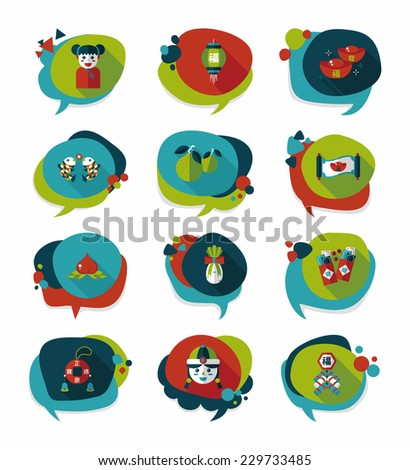 Chinese New Year bubble speech flat banner design flat background set, eps10