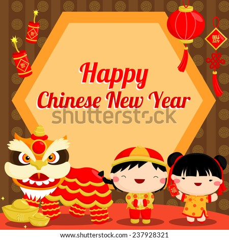 Chinese New Year Card - stock vector