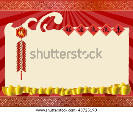 chinese new year card design - Kubre.euforic.co