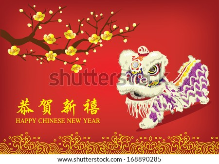 Chinese New Year card with plum blossom and lion dance in traditional chinese background