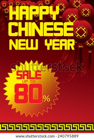 Chinese new year. Chinese lantern design for background or wallpaper. - stock vector