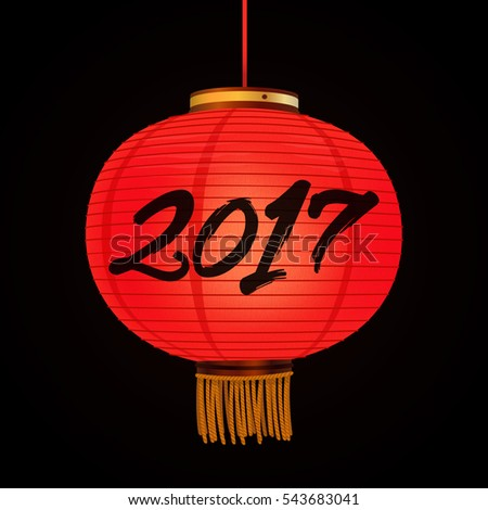 Chinese Lantern Stock Images, Royalty-Free Images ...